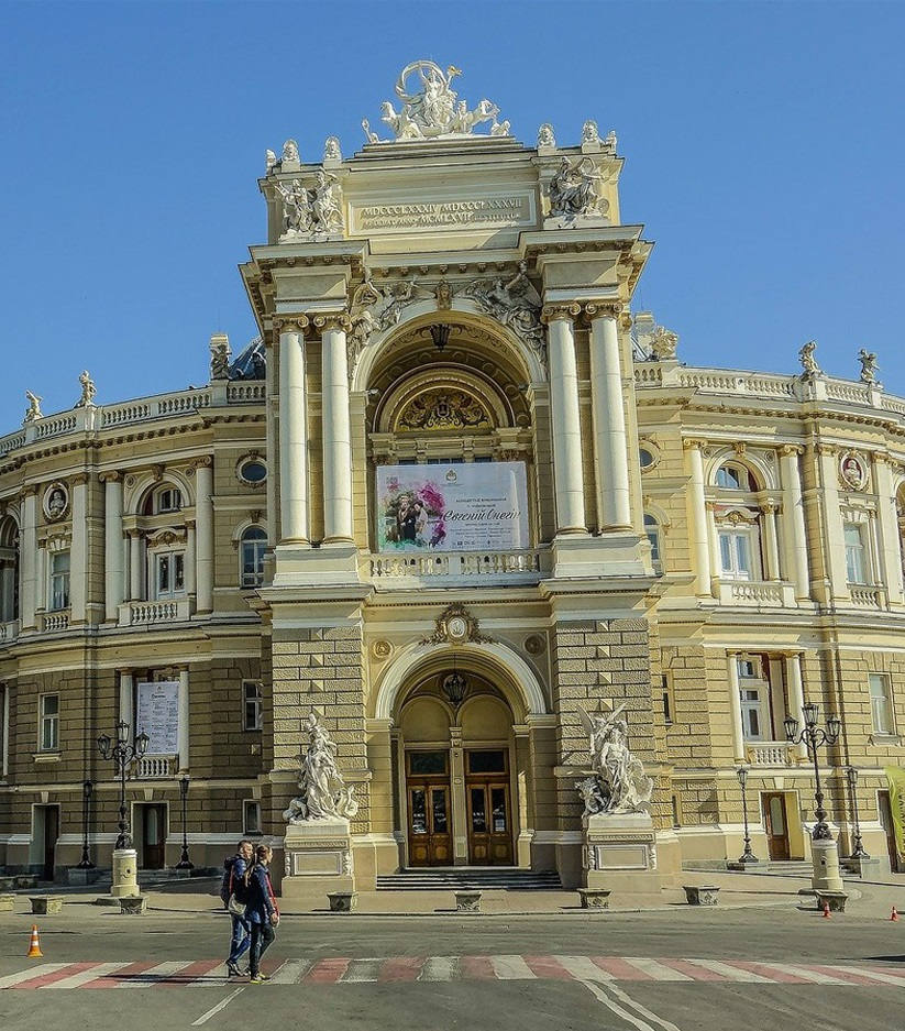 National Academic Theater of Opera and Ballet